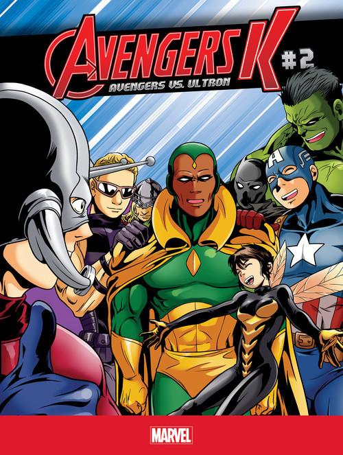 Cover: Avengers vs. Ultron #2