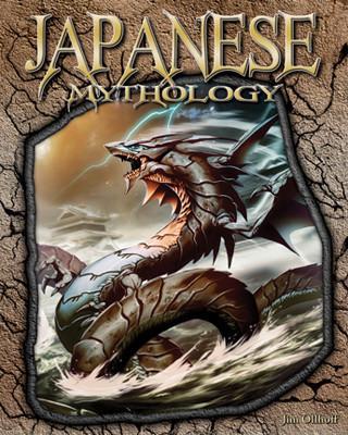 Cover: Japanese Mythology