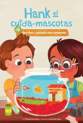 Cover: #3 Ñam-Ñam el Pececito muy Consentido