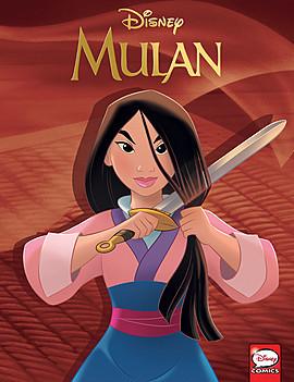 Cover: Mulan