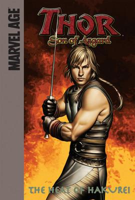 Cover: Book 2: The Heat of Hakurei