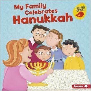 Cover: My Family Celebrates Hanukkah