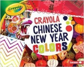 Cover: Crayola ® Holiday Colors