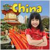 Cover: China (China)