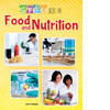 Cover: STEM Jobs in Food and Nutrition