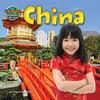 Cover: China/China