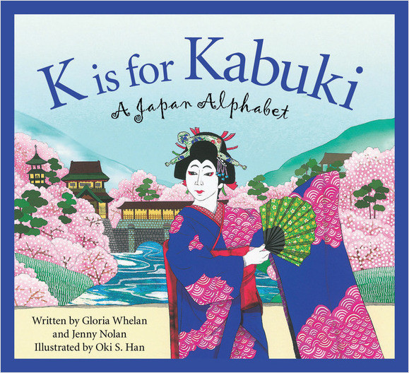 Cover: K is for Kabuki: A Japan Alphabet