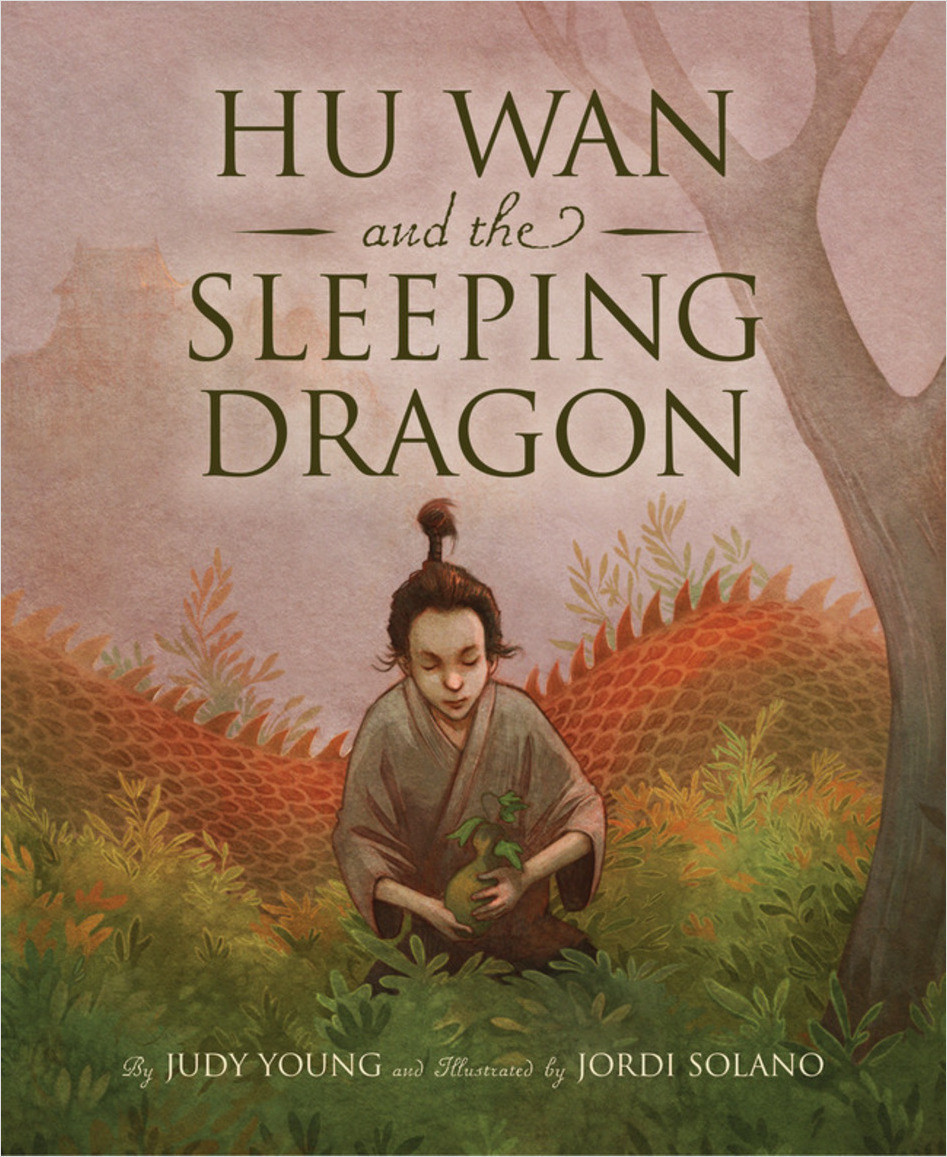 Cover: Hu Wan and the Sleeping Dragon