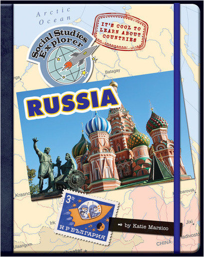 Cover: It's Cool to Learn About Countries: Russia