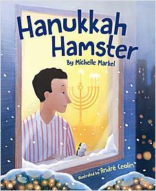Cover: Hanukkah Hamster