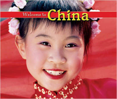 Cover: Welcome to China
