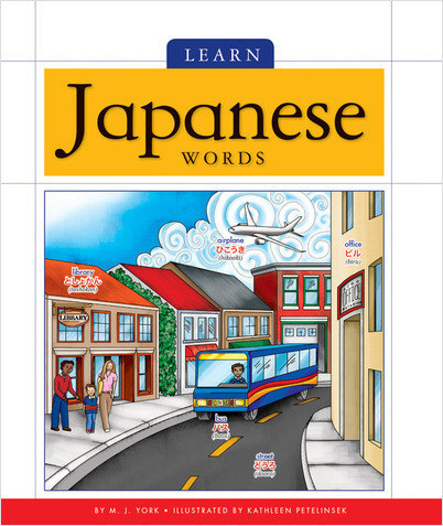 Cover: Learn Japanese Words