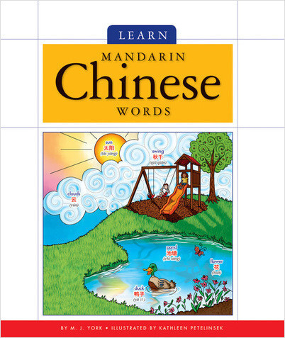 Cover: Learn Mandarin Chinese Words