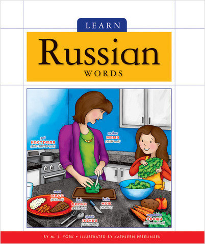 Cover: Learn Russian Words
