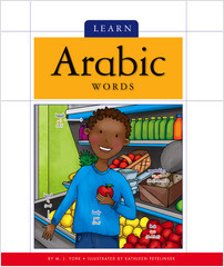 Cover: Learn Arabic Words