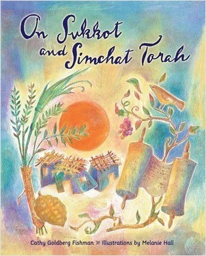 Cover: On Sukkot and Simchat Torah