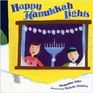 Cover: Happy Hanukkah Lights