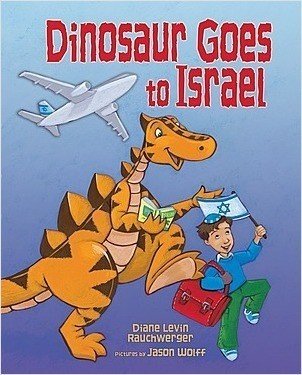 Cover: Dinosaur Goes to Israel