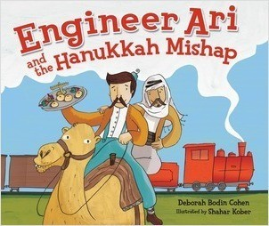 Cover: Engineer Ari and the Hanukkah Mishap