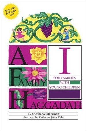 Cover: A Family Haggadah I, 2nd Edition