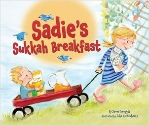 Cover: Sadie's Sukkah Breakfast