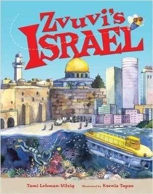 Cover: Zvuvi's Israel