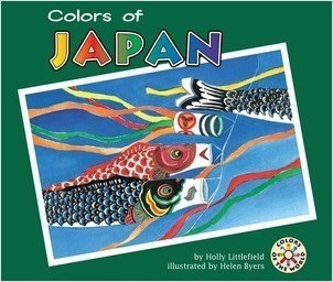 Cover: Colors of Japan