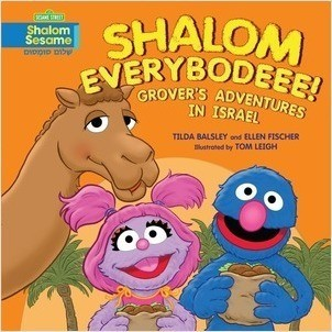 Cover: Shalom Everybodeee!: Grover's Adventures in Israel