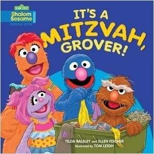 Cover: It's a Mitzvah, Grover!