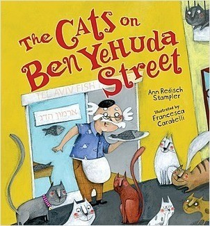 Cover: The Cats on Ben Yehuda Street
