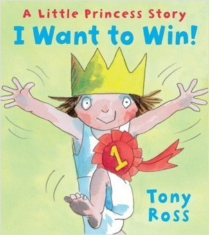 Cover: I Want to Win!