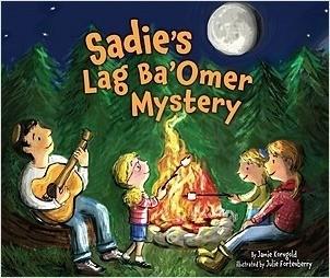 Cover: Sadie's Lag Ba'Omer Mystery