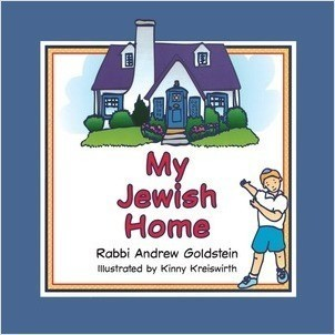 Cover: My Jewish Home