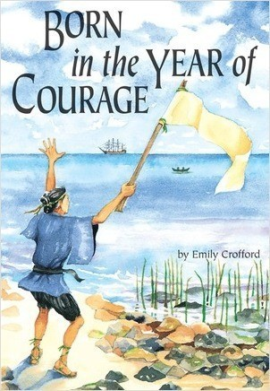 Cover: Born in the Year of Courage