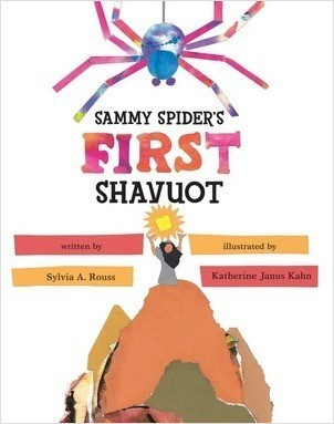 Cover: Sammy Spider's First Shavuot