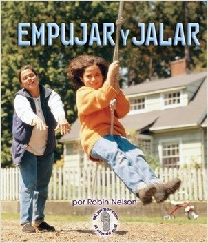 Cover: Empujar y jalar (Push and Pull)