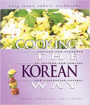 Cover: Cooking the Korean Way