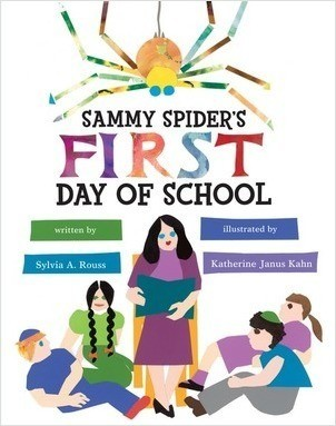 Cover: Sammy Spider's First Day of School
