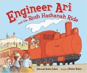 Cover: Engineer Ari and the Rosh Hashanah Ride