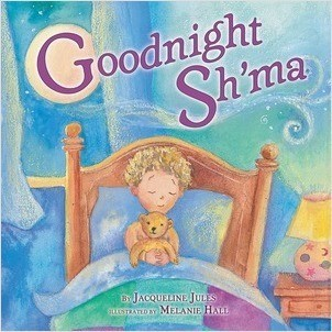 Cover: Goodnight Sh'ma