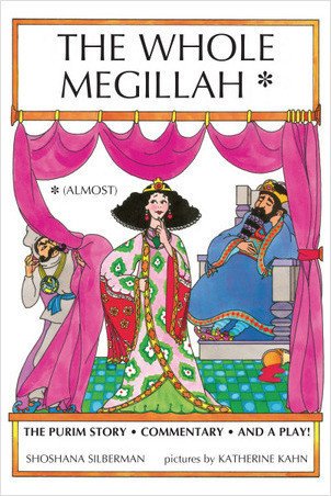 Cover: The Whole Megillah: (Almost)
