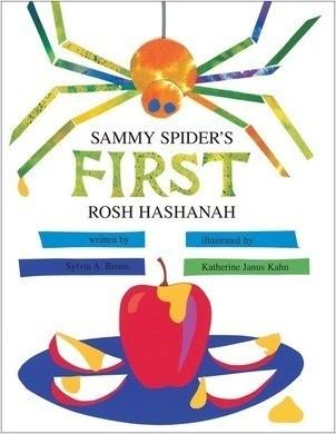 Cover: Sammy Spider's First Rosh Hashanah