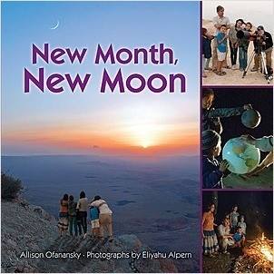 Cover: New Month, New Moon