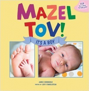 Cover: Mazel Tov! It's a Boy/Mazel Tov! It's a Girl