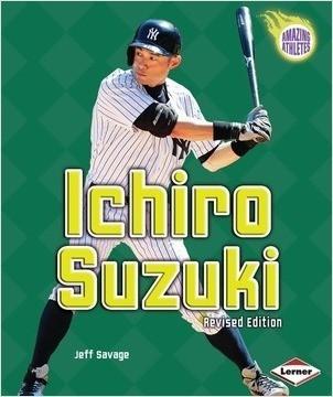 Cover: Ichiro Suzuki, 3rd Edition