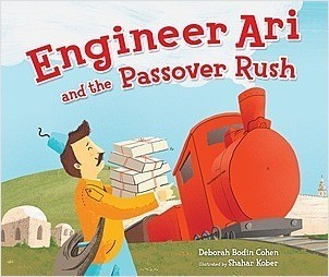 Cover: Engineer Ari and the Passover Rush