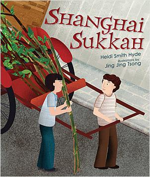 Cover: Shanghai Sukkah