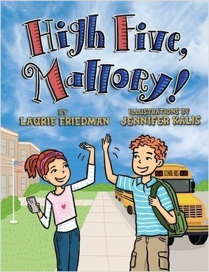 Cover: High Five, Mallory!