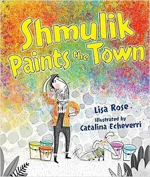Cover: Shmulik Paints the Town