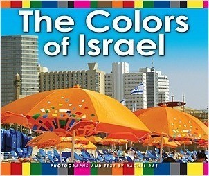 Cover: The Colors of Israel